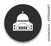 synagogue icon | Shutterstock .eps vector #695846665