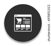 website icon | Shutterstock .eps vector #695851312