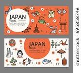 japan travel flyers placrad... | Shutterstock . vector #695858746