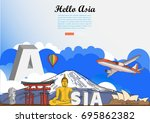 travel around the world and... | Shutterstock .eps vector #695862382