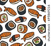 japanese cuisine  sushi and... | Shutterstock .eps vector #695869216