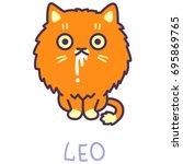 cat zodiac astrology sign leo  | Shutterstock .eps vector #695869765