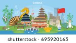 travel to china advertising... | Shutterstock .eps vector #695920165