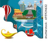 travel infographic  amazing ... | Shutterstock .eps vector #695924632