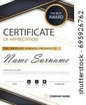 elegance vertical certificate... | Shutterstock .eps vector #695926762