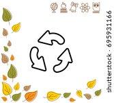 web line icon. refresh  three...   Shutterstock .eps vector #695931166