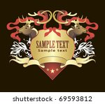 label in the manner of heraldic | Shutterstock .eps vector #69593812