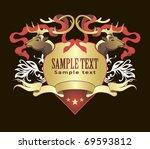 label in the manner of heraldic | Shutterstock .eps vector #69593812