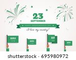 23 september. saudi arabia... | Shutterstock .eps vector #695980972