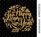 happy new year 2018 banner with ... | Shutterstock .eps vector #696022312