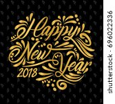 happy new year 2018 banner with ... | Shutterstock .eps vector #696022336