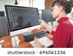 developing programming and... | Shutterstock . vector #696061336