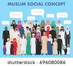 family and social concept. arab ... | Shutterstock .eps vector #696080086