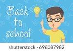 caucasian smart schoolboy...   Shutterstock .eps vector #696087982