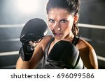 fierce strong intense dramatic... | Shutterstock . vector #696099586