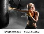 kickboxing | Shutterstock . vector #696160852