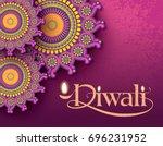 diwali festival. vector... | Shutterstock .eps vector #696231952