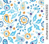 vector seamless decorative... | Shutterstock .eps vector #696233302