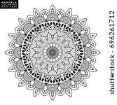 flower mandala | Shutterstock .eps vector #696261712