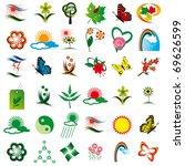 set of floral design elements.... | Shutterstock .eps vector #69626599