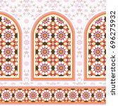 elements of islamic...   Shutterstock . vector #696275932