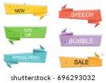 set geometric vector bubbles in ...   Shutterstock .eps vector #696293032