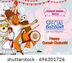 lord ganpati in vector for... | Shutterstock .eps vector #696301726