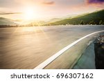 the road in china | Shutterstock . vector #696307162