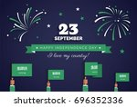 23 september. saudi arabia... | Shutterstock .eps vector #696352336