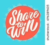 share to win banner. | Shutterstock .eps vector #696389605