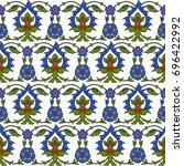 traditional arabic seamless... | Shutterstock . vector #696422992