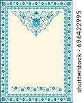 arabic floral frame in blue.... | Shutterstock . vector #696422995