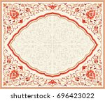 traditional floral frame in... | Shutterstock . vector #696423022