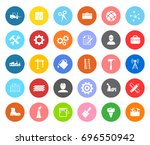 industrial icons | Shutterstock .eps vector #696550942