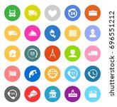 service icons | Shutterstock .eps vector #696551212