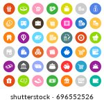 commerce icons | Shutterstock .eps vector #696552526