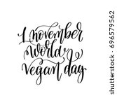 1 november world vegan day  ... | Shutterstock . vector #696579562