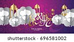 vector illustration. muslim... | Shutterstock .eps vector #696581002