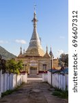 Small photo of KALAW, MYANMAR - November 13, 2016: The amain gate toward golden temple in Kalaw town, Myanmar