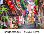 jiufen  taiwan at the landmark... | Shutterstock . vector #696614296