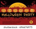 halloween invitation card... | Shutterstock .eps vector #696676975
