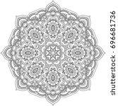 a beautiful mandala for...   Shutterstock .eps vector #696681736