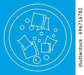 asian sauce icon blue outline... | Shutterstock .eps vector #696716782