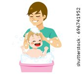 young happy father bathing his... | Shutterstock .eps vector #696741952