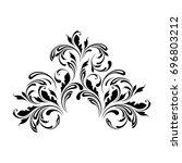 corner border. decoration...   Shutterstock .eps vector #696803212