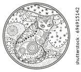 mandala with cats. zentangle....   Shutterstock .eps vector #696915142