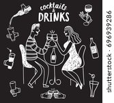 doodle romantic pair drinking... | Shutterstock .eps vector #696939286