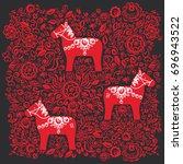 card banner poster template... | Shutterstock .eps vector #696943522