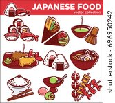 japanese food dishes vector... | Shutterstock .eps vector #696950242
