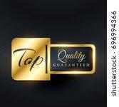top quality guarantee vector... | Shutterstock .eps vector #696994366